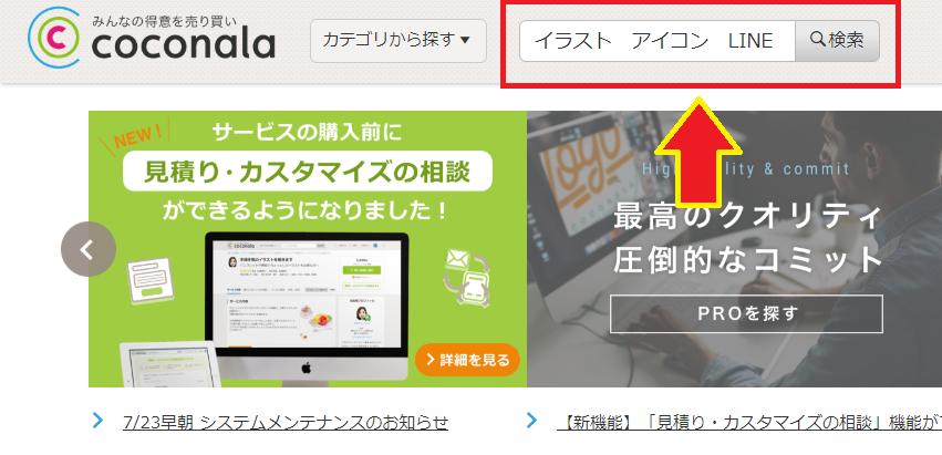 ウェブ版 検索方法