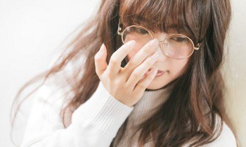 クリエイティブ眼鏡女子