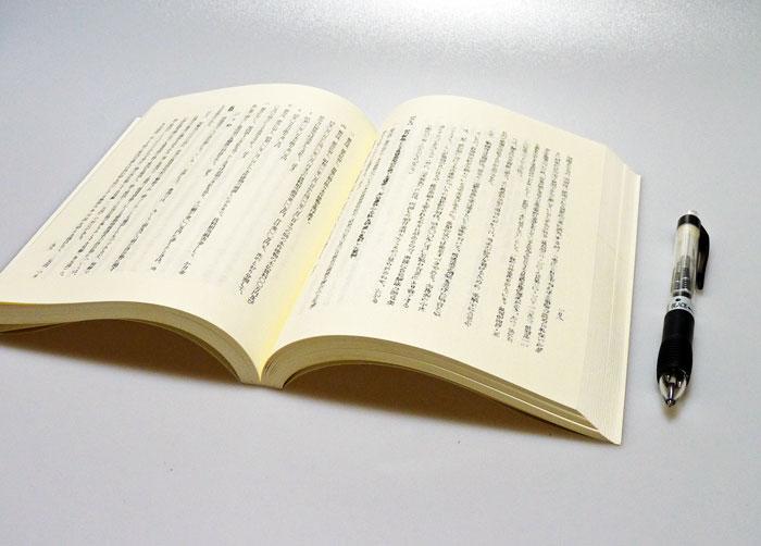 小説とペン