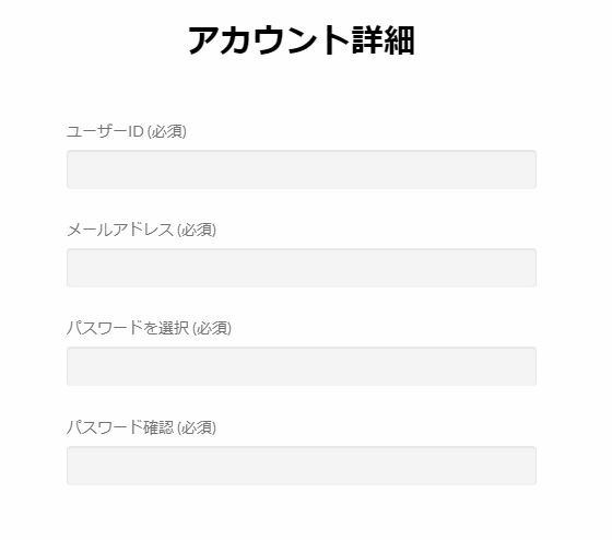 QREAXIAのアカウント情報