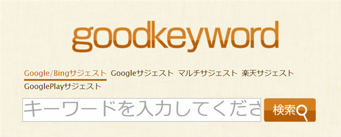 goodkeywords