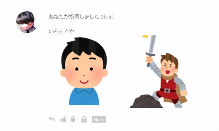 QREAXIA ツイートの画像添付