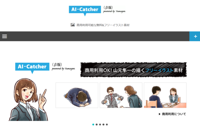 AI-Catcher
