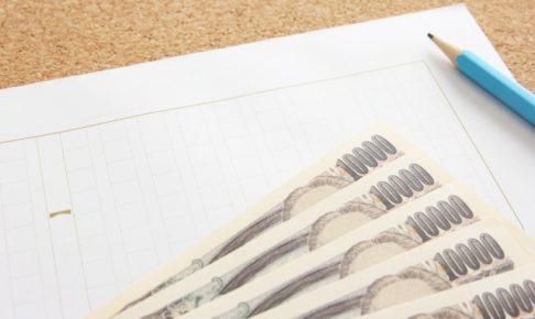 原稿用紙と万札