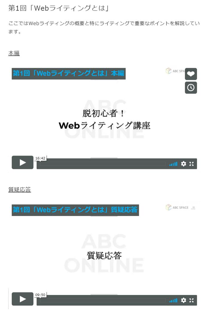 LEVEL9のセミナー動画