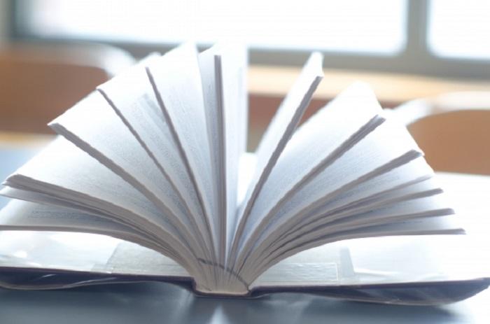 開かれた本