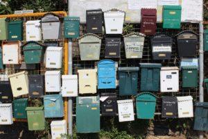 たくさんの郵便受け