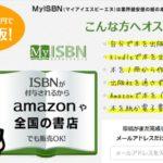 MySBIのトップ画像